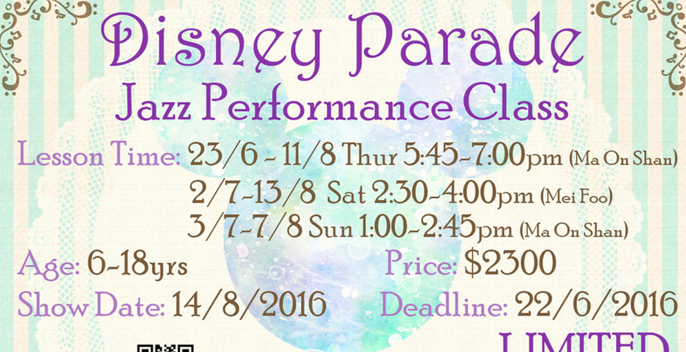 disney parade jazz performance 2016 3