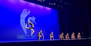 Hong Kong Challenge Cup Dance Competition