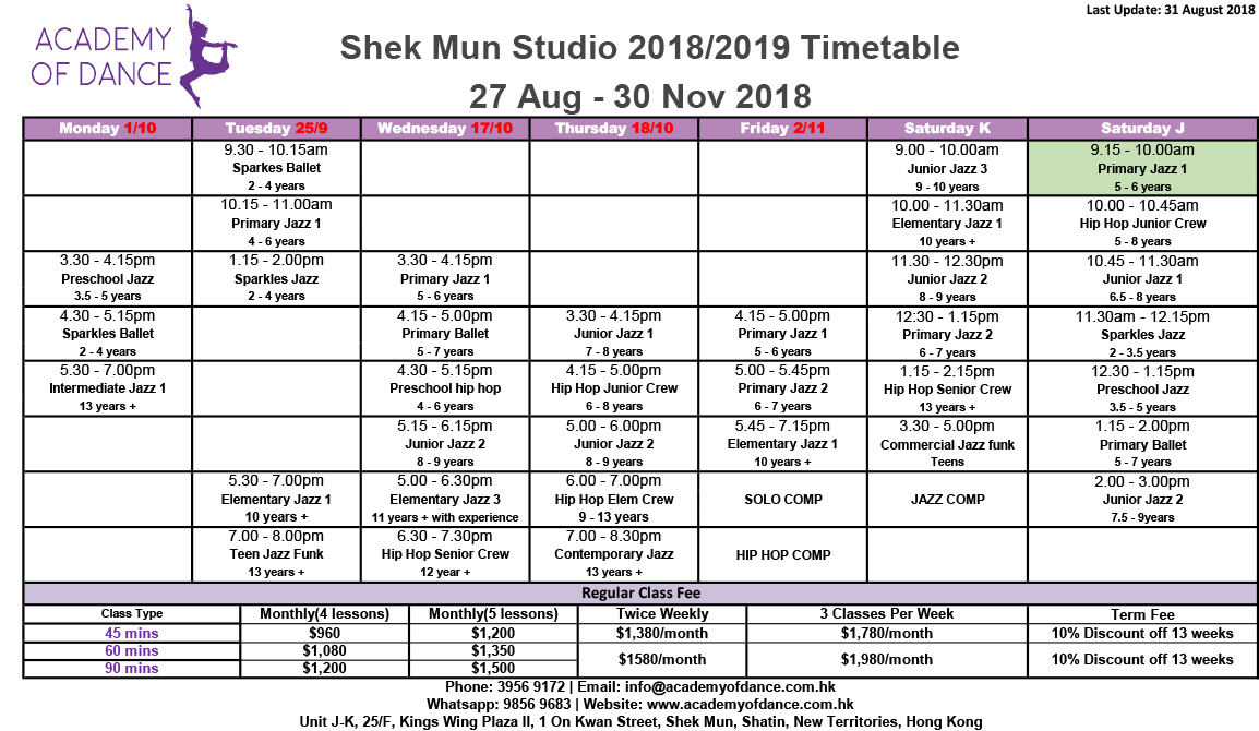 Shek Mun Studio Timetable